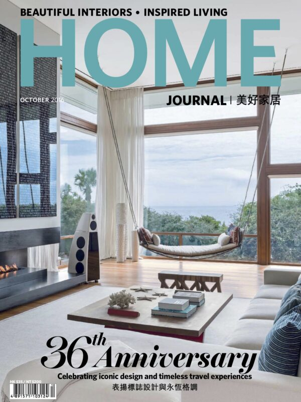 home couverture